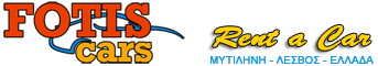 Fotis Cars   Lesvos Car rental and Lesvos Car Hire services at Mytilene Lesvos Island Greece   Ενοικιαζόμενα Αυτοκίνητα ΦΩΤΗΣ ενοικιάσεις αυτοκινήτων στη Μυτιλήνη   Midilli Lesvos Adası Yunanistan Araç kiralama ve Araba Kiralama hizmetleri